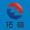 安平县拓林土工材料有限公司